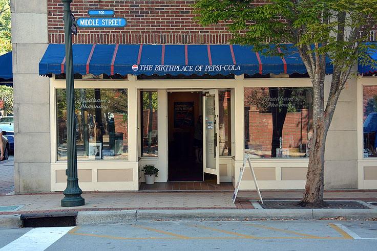 HawkSoft New Bern Open House - Pepsi Birthplace
